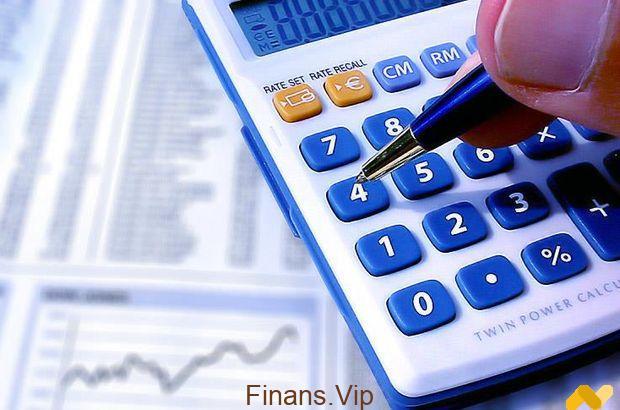 Kredi Yapılandırma Şartları Nelerdir?